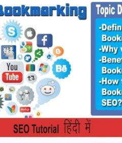 Social Bookmarking - What's It All About?